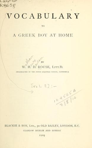 Download A Greek boy at home