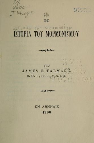 He historia tou Mormonismou