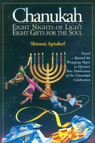 Chanukah by Shimon Apisdorf